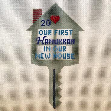 OFC-06 - HOUSE KEY, HANUKKAH