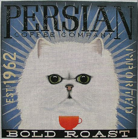 Persian Coffee Company