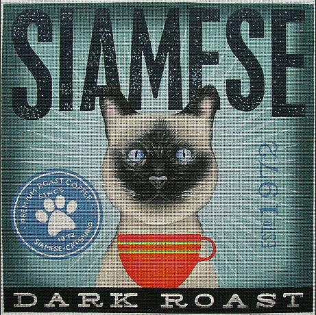Siamese Dark Roast