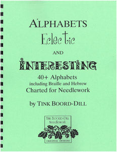 Alphabets Eclectic and Interesting