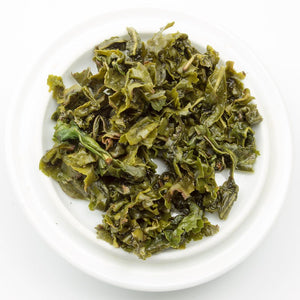 Huang Jin Gui - Yellow Gold Oolong Tea