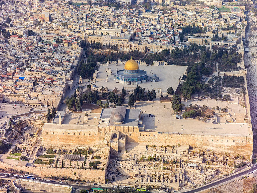 What is the difference between al-Aqsa and Dome of the Rock?