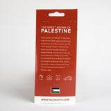 Gaza Sea Air Freshener