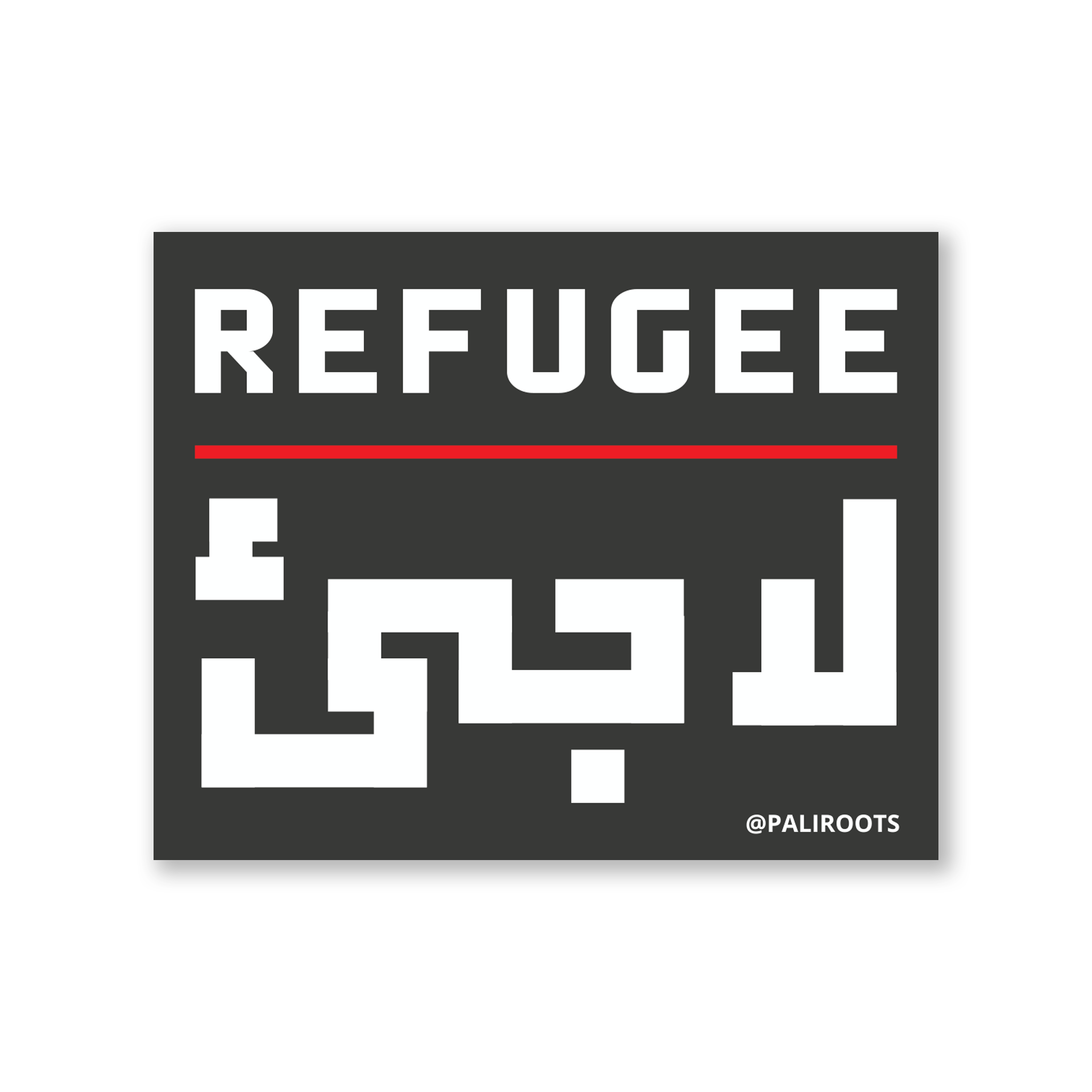 Refugee Sticker
