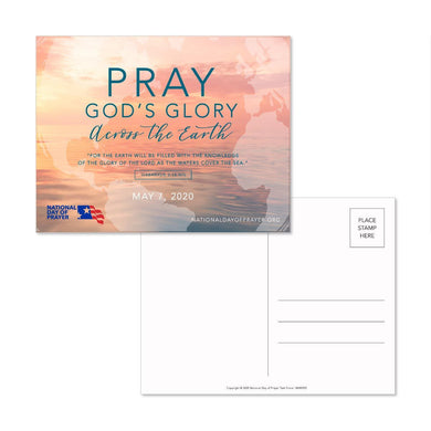 NDP 2020 Theme Postcards (50 Pk)