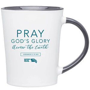 NDP 2020 Theme Mug - White and Gray