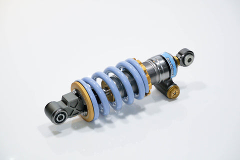 Honda NC700D/S EV2 Rear Shock