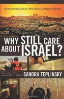 WHY STILL CARE ABOUT ISRAEL -TEPLINSKY