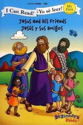 I CAN READ - JESUS & HIS FRIENDS - SPANISH/ENGLISH