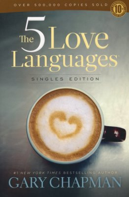 FIVE LOVE LANGUAGES/SINGLES EDITION