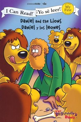 I CAN READ - DANIEL AND THE LIONS - SPANISH/ENGLISH