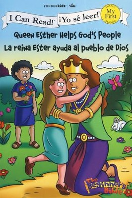 I CAN READ - QUEEN ESTHER - SPANISH/ENGLISH