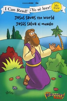 I CAN READ - JESUS SAVES THE WORLD - SPANISH/ENGLISH