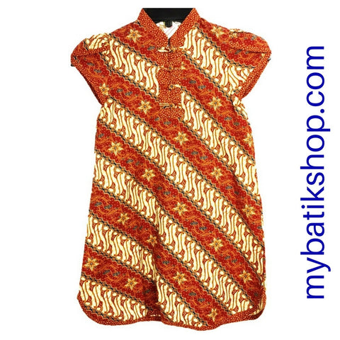 Batik Keris for Girls V Neck Pumpkin Spice