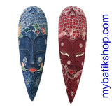 Wooden Batik Mask Wall Decoration