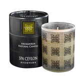 Ceylon Tea & Ylang Aromaveda Natural Candle With Paper Tube, General, SPA CEYLON AUSTRALIA