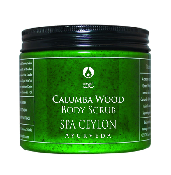 CALUMBA WOOD - Body Scrub SPA CEYLON Natural Luxury Ayurveda