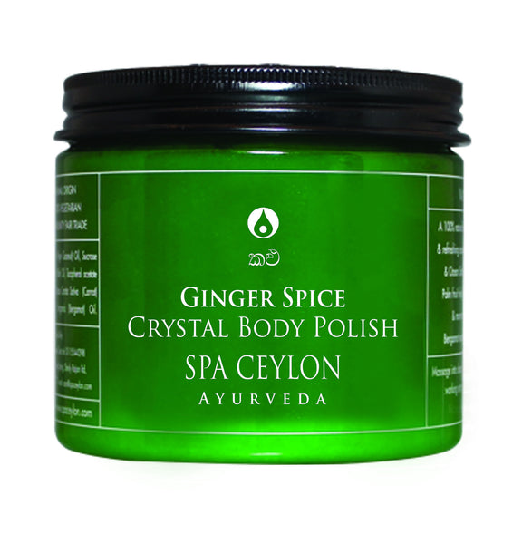 GINGER SPICE - Crystal Body Polish SPA CEYLON Natural Luxury Ayurveda