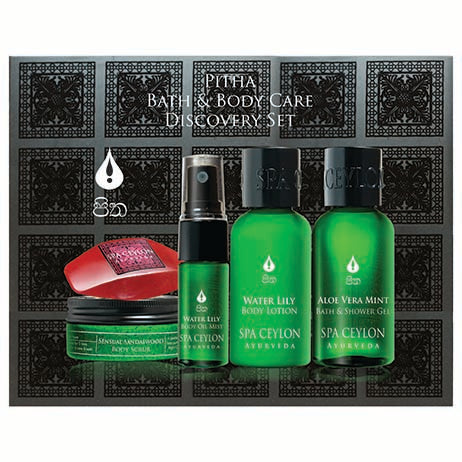 PITHA - Bath & Body Care Discovery Set SPA CEYLON Australia Natural Luxury Ayurveda