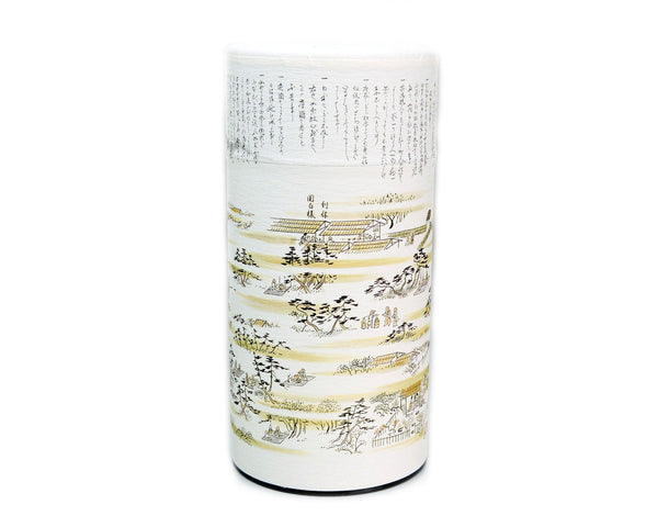 Kitano North Wilderness Tea Canister