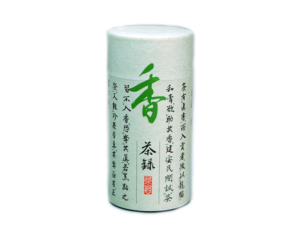 Roncha Green Tea Canister