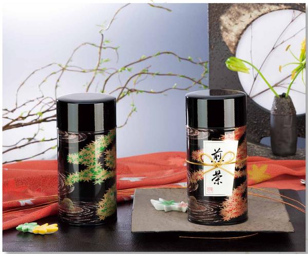 Rock Garden Tea Canister