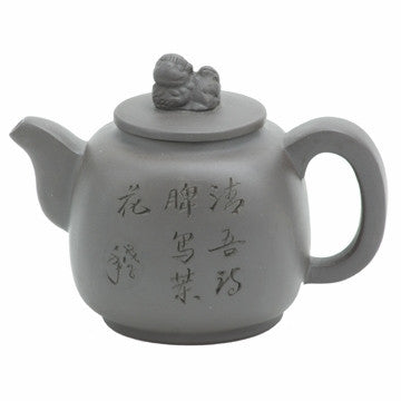 Chinese Teapot (Calligraphy Character)