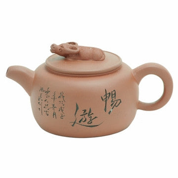 Chinese Teapot (Water Buffalo)