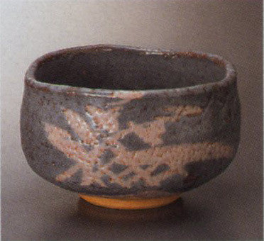Nezumishino Chawan Type 2