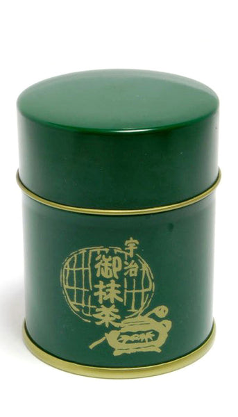 Supreme Ceremonial Matcha