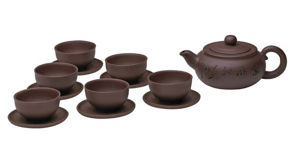 Yixing Tea Set (Traditional Calligraphy)