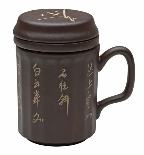 Yixing Mug (Chinese Calligraphy)