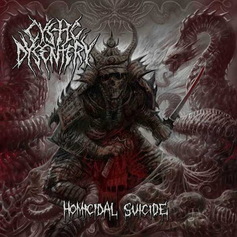 CYSTIC DYSENTERY | Homicidal Suicide CD