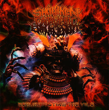SHURIKEN CADAVERIC ENTWINEMENT | Resuscitation Of The Vile CD