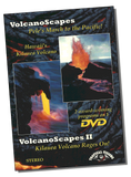VolcanoScapes and VolcanoScapes II - DVD