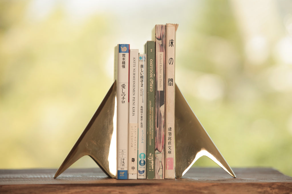 Carl Aubock 3846 Bookends | OK