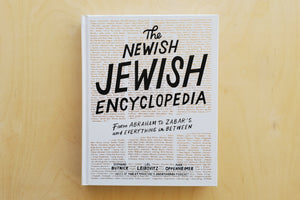 Load image into Gallery viewer, Newish Jewish Encylopedia