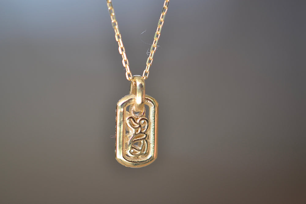Suzanne Kalan 18 k Yellow Gold Baby Diamond Dog Tag Necklace Baguette and Pavé diamonds