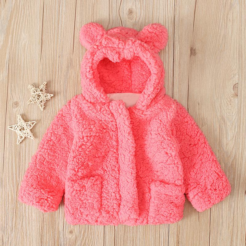 Baby Bear Hooded Zipper Jacket
