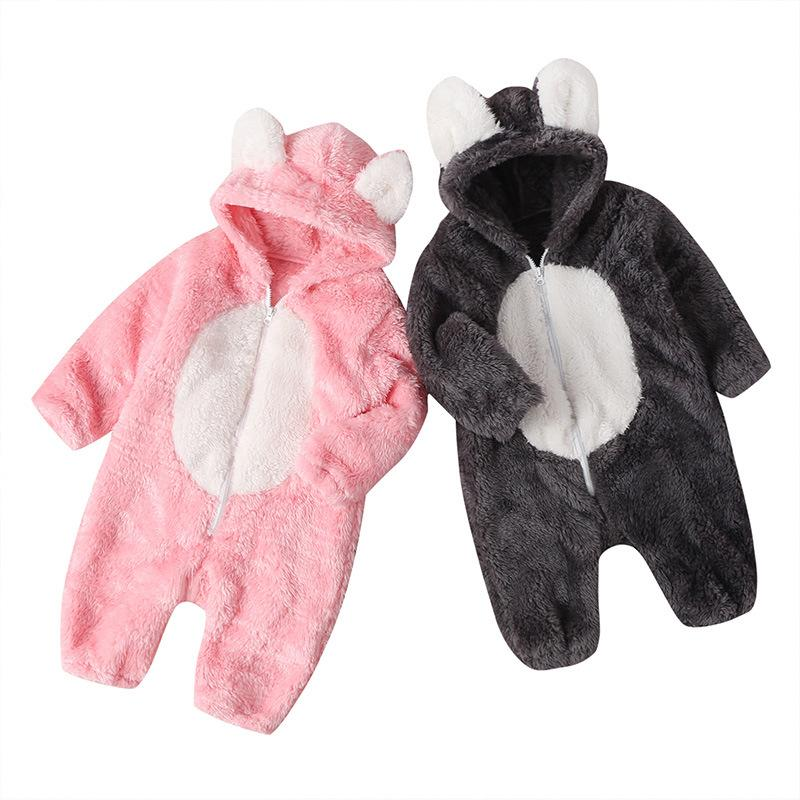 Baby Cute Animal Hooded Romper
