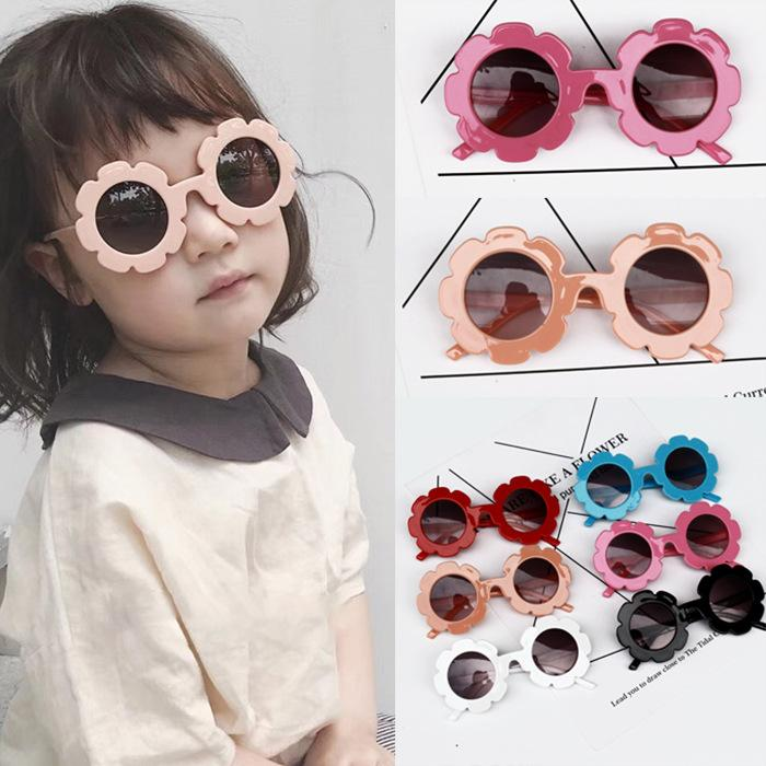Baby Sun Flower Decoration Glasses