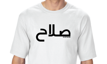 Salah The Egyptian King T-Shirt