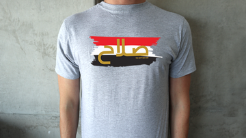 Mohamed Salah Egyptian King Tshirt