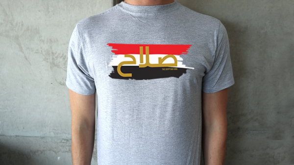 Salah The Egyptian King - World Cup Limited Edition