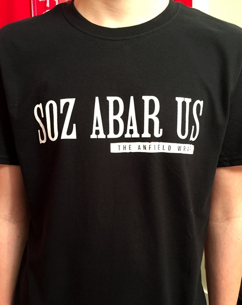Soz Abar Us - T-shirt