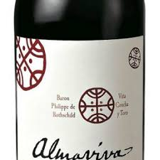 Almaviva 2017-Red Wine-World Wine