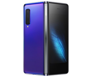 Galaxy Fold Journey To Launch