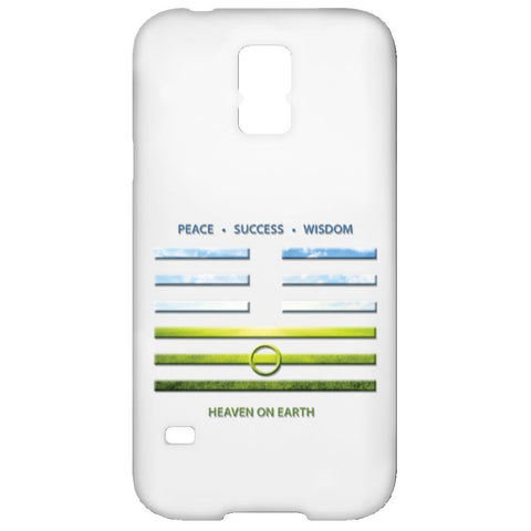 Heaven On Earth - I Ching - Cell Phone Cases - Apparel - Samsung Galaxy S5 - Standard -