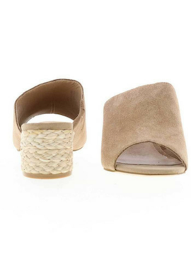Beige Peep Toe Heel - Summertime Boutique