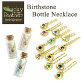 Birthstone Bottle Necklaces